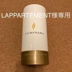 """Thumbnail of """"LUMINARA キャンドル"""""""