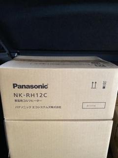 "Thumbnail of ""Panasonic畜産用コルツヒーター 新品未開封 NK-RH12C"""