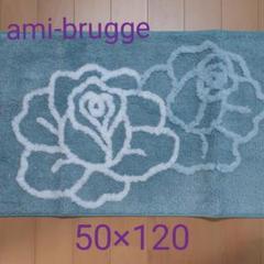 """Thumbnail of """"ami-bruggeキッチンマット50×120  うし子 ドアストッパー"""""""