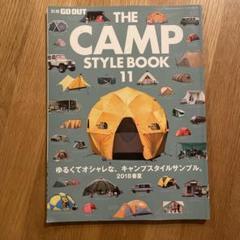"Thumbnail of ""THE CAMP STYLE BOOK 11 ゆるくておしゃれなキャンプスタイ…"""