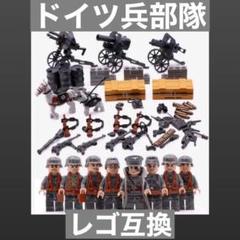 """Thumbnail of """"【レゴ互換】ミニフィグ ドイツ軍兵士 8体武器セット 戦争 ミリタリー"""""""