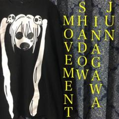 """Thumbnail of """"JUN INAGAWA SHADOW MOVEMENT コラボ ロンT tシャツ"""""""