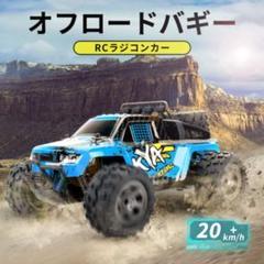"""Thumbnail of """"ラジコンカー リモコンカー RCカー 1/18オフロード 2WD"""""""