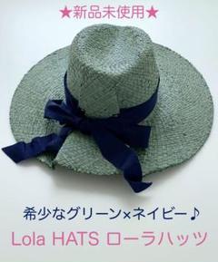 "Thumbnail of ""★新品未使用★ Lola HATS ローラハッツ ラフィアハット 麦わら帽子"""