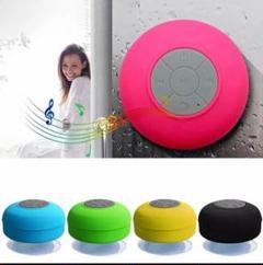 Bluetooth防水スピーカー 黄色 持ち運べるサイズ◎