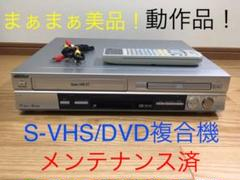 """Thumbnail of """"Victor S-VHS/DVD複合デッキ【HR-DS55】"""""""