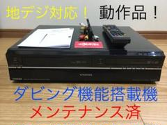 "Thumbnail of ""TOSHIBA HDD/DVD/VHSレコーダー【D-W250K】"""