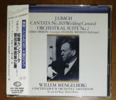 "Thumbnail of ""J.S.バッハ:結婚カンタータ、管弦楽組曲第2番/ウェーバー:「オベロン」序曲"""