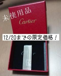 "Thumbnail of ""【週末特別価格】Cartier マネークリップ 未使用品"""
