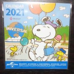 "Thumbnail of ""日本生命 2021卓上カレンダー SNOOPY STUDIOS at USJ"""