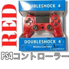 "Thumbnail of ""【互換品】PS4 コントローラー 赤"""