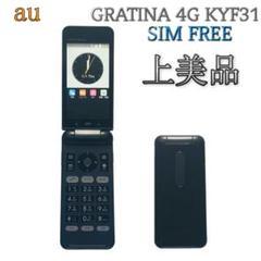 "Thumbnail of ""SIMフリー GRATINA 4G KYF31【au 京セラ】ブラック G95"""