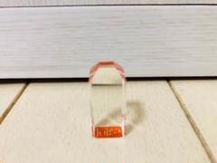 "Thumbnail of ""明治時代 判子"""