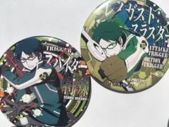 """Thumbnail of """"三雲修✖️2 WORLD TRIGGER ドでか缶バッジ"""""""