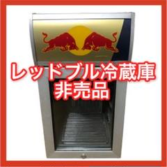 "Thumbnail of ""Red Bull レッドブル 冷蔵庫 変換ケーブル付き"""