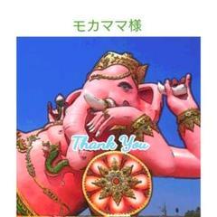 """Thumbnail of """"新品*インド香8箱*【122】HEM イランイラン"""""""