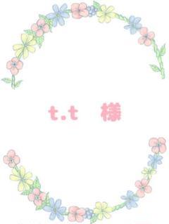 "Thumbnail of ""t.t 様   オシャレな花柄 セット"""