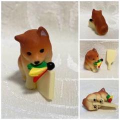 """Thumbnail of """"しば犬 柴犬 ミニフィギュア 羽つき ★おまけ:アソビグリコのヘビ"""""""