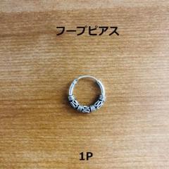 """Thumbnail of """"フープピアス シルバー925 Silver925トラディショナル"""""""