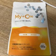 """Thumbnail of """"【ゆな0358様】さくらの森 My+Cee  マイシー 1袋"""""""