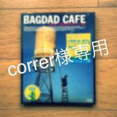 "Thumbnail of ""【美品】バグダッド・カフェ ニュー・ディレクターズ・カット版('87独) BD"""