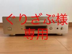 "Thumbnail of ""DENON デノン CDプレーヤー DCD-1650AZ"""