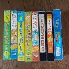 """Thumbnail of """"さおっち様専用♪ベネッセ こどもちゃれんじ VHS"""""""