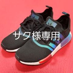 """Thumbnail of """"【専用】アディダス adidas メンズスニーカー NMD-R1"""""""
