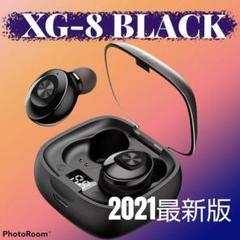 XG-8 Bluetooth ワイヤレス イヤホン 黒 ブラック コスパ