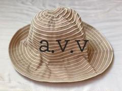 "Thumbnail of ""a.v.v 帽子《新品*タグ付き》夏物 ハット 日焼け"""