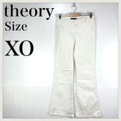 """Thumbnail of """"theory/セオリー/ホワイトデニム/小さいサイズ/ホワイト/サイズXO"""""""