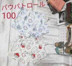 "Thumbnail of ""パウパトロール ボクサーパンツ 100 チェイス マーシャル"""