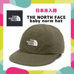 """Thumbnail of """"ラス1【海外限定】ノースフェイス baby norm ベビー キャップ 帽子 S"""""""