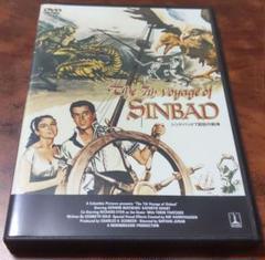 "Thumbnail of ""シンドバッド 7回目の航海('58米) 最終値下げ。"""
