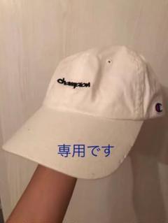 "Thumbnail of ""チャンピオン キャップ"""