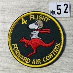 "Thumbnail of ""刺繍ワッペン ベルクロ付☆ 4 FLIGHT FORWARD AIR CONTR"""