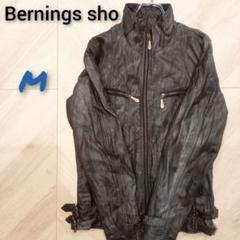 """Thumbnail of """"【Bernings sho】ジャケット⭐️美品 メンズ 合皮 ダメージ加工"""""""