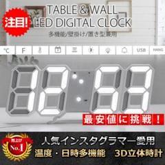 "Thumbnail of ""3D立体時計 ホワイト LED壁掛け時計 置き時計 両用 デジタル時計"""