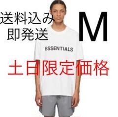 "Thumbnail of ""FOG ESSENTIALS T-Shirt"""