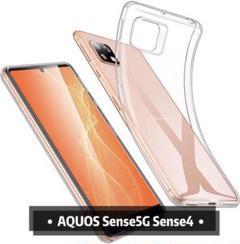 "Thumbnail of ""AQUOS Sense5Gケース Sense4 ケース 軽量 透明 薄型 TPU"""