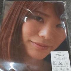 """Thumbnail of """"鈴村あいり② 抱き枕カバー 約90×約45cm"""""""