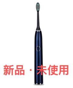 "Thumbnail of ""電動歯ブラシ 歯ブラシ 音波歯ブラシ IPX7防水設計 5つモード 新品・未使用"""