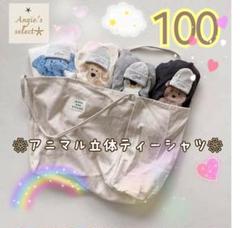 "Thumbnail of ""おすすめ商品✨ユニセックス 男女兼用 ✨アニマル 立体 ティーシャツ❀"""