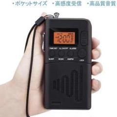 "Thumbnail of ""現代レトロでお洒落なデザイン♪❤イヤホン付属&32局保存OK★レトロラジオ"""