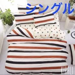 """Thumbnail of """"新品♡ボーダーカラー柄♡ドット♡布団カバーセット♡ベッドカバー♡シングル"""""""