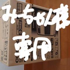 "Thumbnail of ""コロナ 石油ファンヒーター FH-G3220Y"""