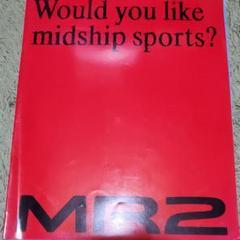 "Thumbnail of ""MR2カタログ"""