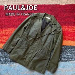 """Thumbnail of """"PAUL&JOE ポールアンドジョー ミリタリー  ジャケット フランス製"""""""
