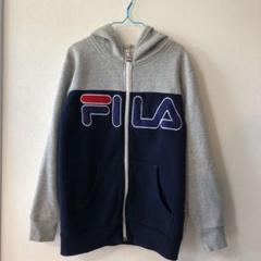 "Thumbnail of ""【FILA】フィラ パーカー 150cm"""