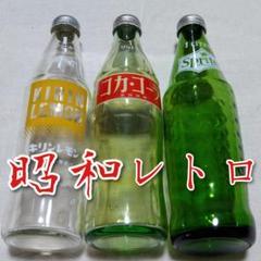 """Thumbnail of """"昭和レトロ スプライトコカコーラ キリンレモン1リットル瓶 当時もの"""""""